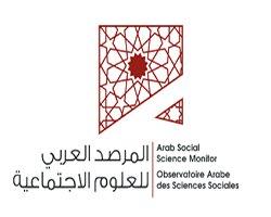 Social Sciences in the Arab Region: Five Years after the Arab Uprisings